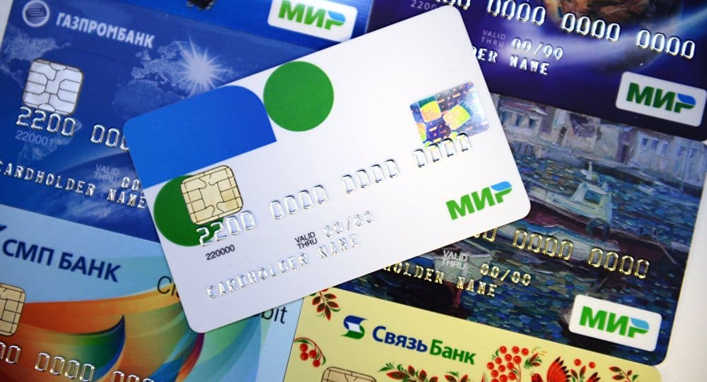 Russia's Mir Takes 25% Market Share From Visa and Mastercard, SiliconNigeria